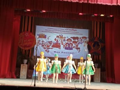 Общестаничном фестивале патриотической песни приняла участие ансвмбль Улыбка