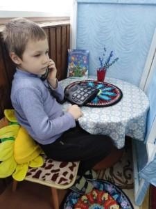 Центр общения и игры (2)