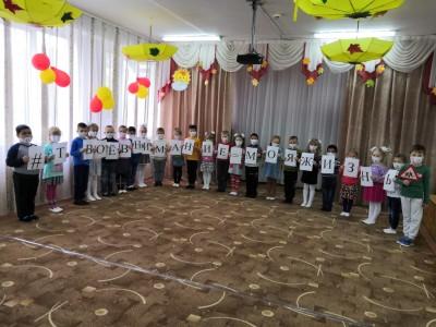 20 ноября — Всемирный день ребенка.